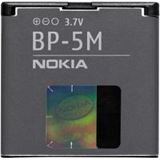 Nokia Akku 900mAh Li-Ion BP-5M