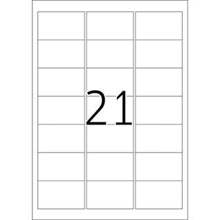 Herma 4113 silbe Folie Universal-Etiketten 6.35x3.81 cm (25 Blatt (525 Etiketten))