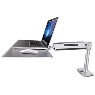 Ergotron 24-408-227 Tischhalterung für Apple iMac (24-408-227)