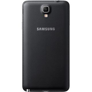 Samsung Galaxy Note 3 Neo LTE+ N7505 16 GB schwarz