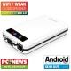"""500GB Fantec MWiD25 Mobile WLAN 16483 2.5"""" (6.4cm) USB 3.0/LAN/WLan weiss/schwarz"""